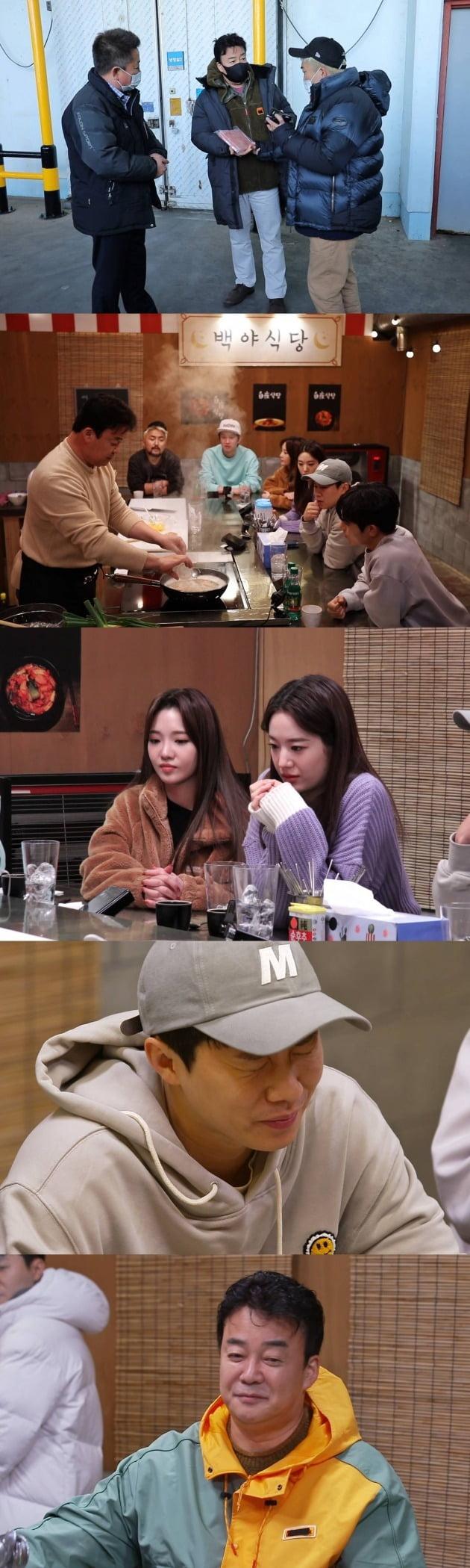 '맛남의 광장'이 홍게살 어가 살리기에 나선다. / 사진제공=SBS