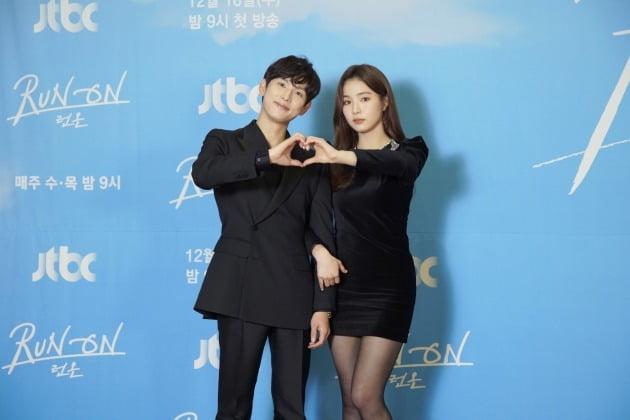 '런온' 배우 임시완, 신세경./사진제공=JTBC