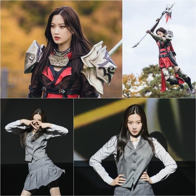 '여신강림'  / 사진 = tvN 제공