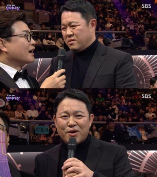 /사진='2019 SBS 연예대상' 방송화면