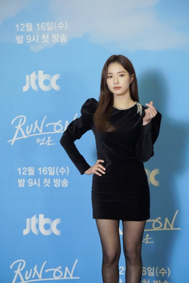 '런온' 배우 신세경./사진제공=JTBC