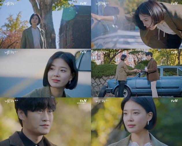 사진 제공 = tvN '여신강림' 캡처