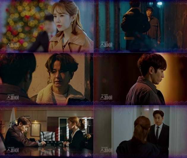 '나를 사랑한 스파이' 예고 영상./사진제공=MBC