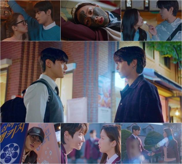 '여신강림' 4화 /사진= tvN 제공