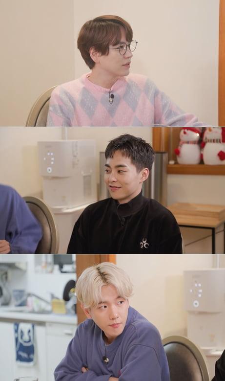 '언제까지 어깨춤을 추게 할 거야' 9회 예고/ 사진=tvN 제공