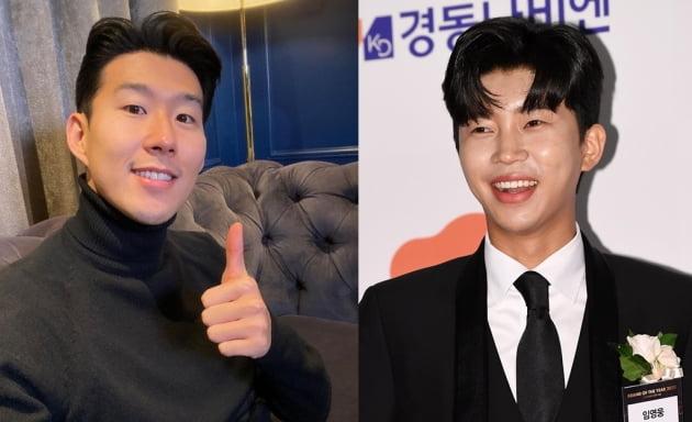 축구선수 손흥민(왼쪽)과 가수 임영웅/ 사진=인스타그램, 텐아시아DB