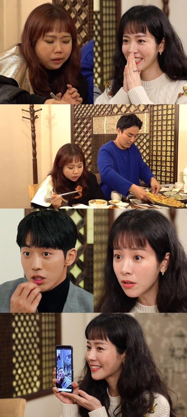 '조제' 한지민 '천참시' 출연./ 사진=MBC 방송화면