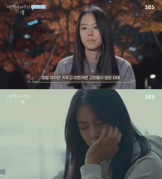 사진= SBS '어쩌개' 조윤희.