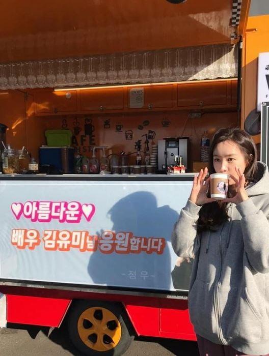 /사진=김유미 인스타그램