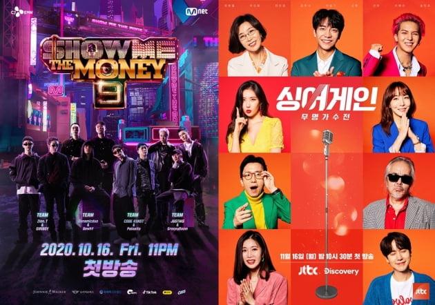 '쇼미더머니9'(왼쪽), '싱어게인' 포스터/ 사진=Mnet, JTBC 제공