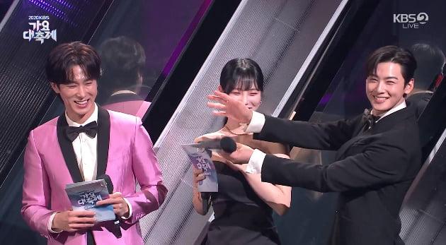 / 사진 = KBS '가요대축제' 방송화면