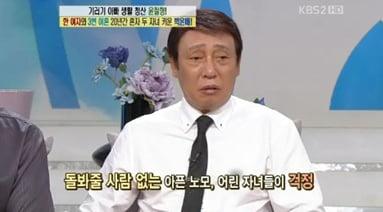 '전원일기' 응삼이 役 박윤배, 폐섬유증 투병 중 사망…향년 73세