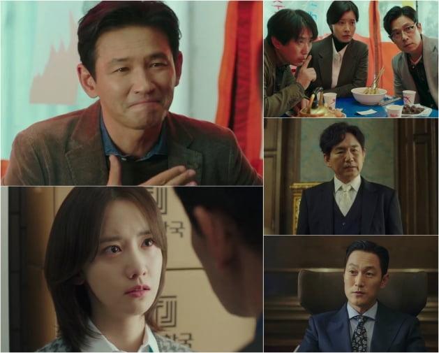'허쉬' 황정민 임윤아 /사진=키이스트, JTBC 스튜디오