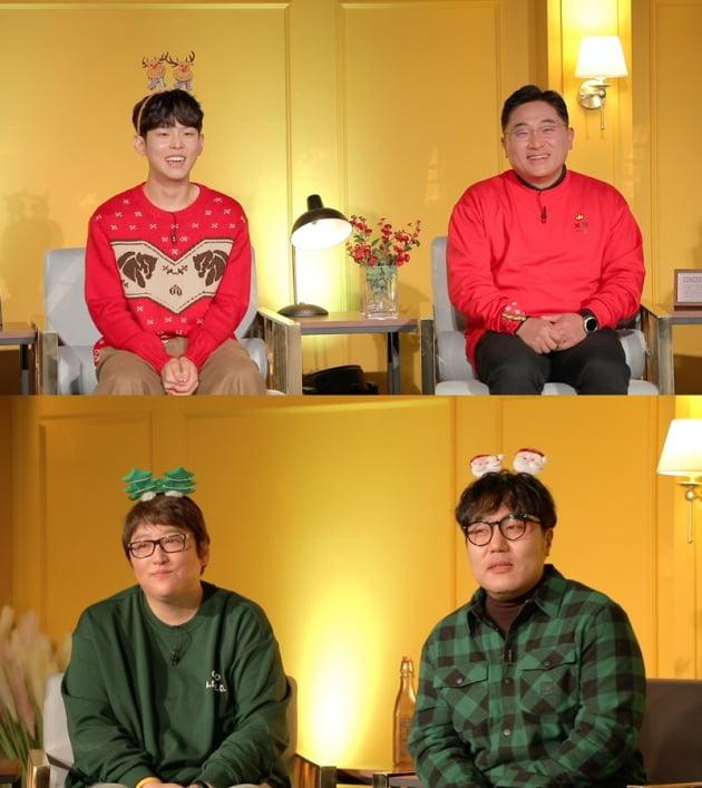 '방구석 1열' / 사진 = JTBC 제공