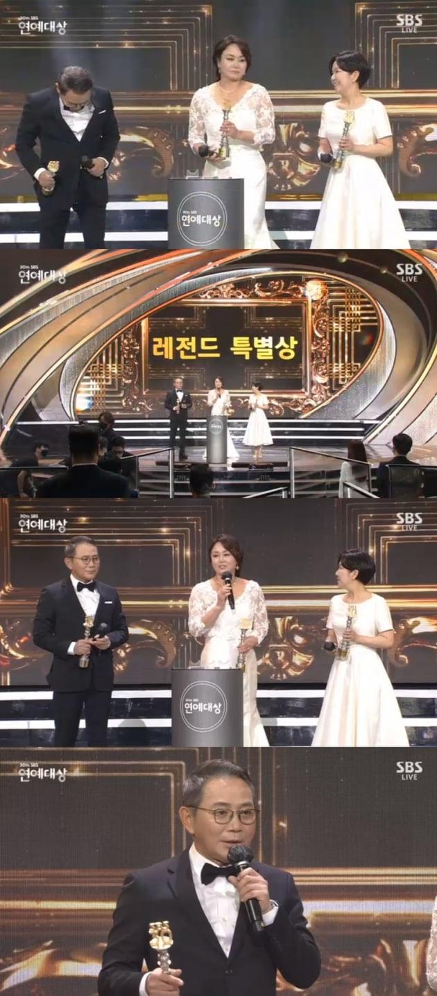 '2020 SBS 연예대상' / 사진 = SBS 영상 캡처