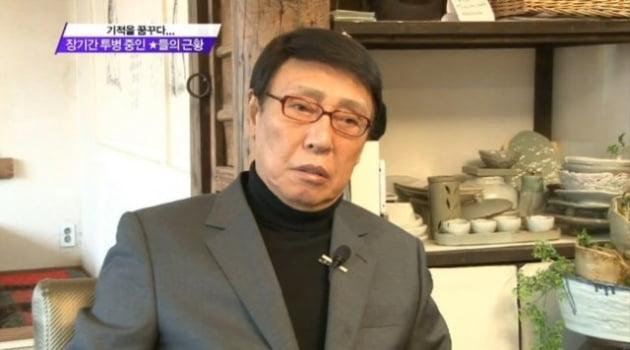 배우 박윤배