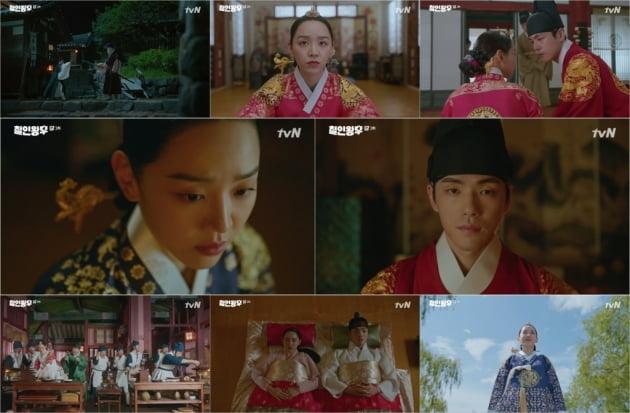 역사왜곡 논란 드라마 '철인왕후', 누가 보나 했더니...