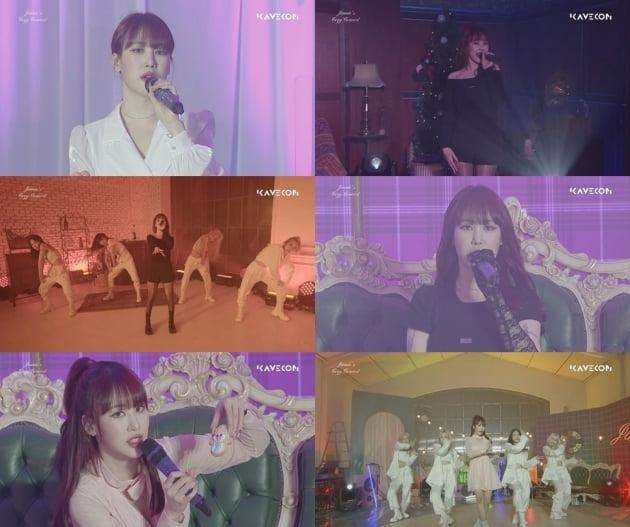 제이미, 데뷔 첫 단독 콘서트 성료…'오버 더 박지민'