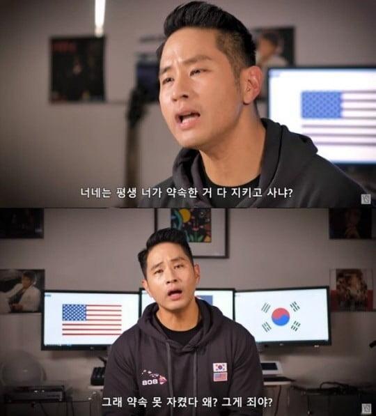 '스티브 유' 유승준, 韓 스토커 같은 말말말 [종합]