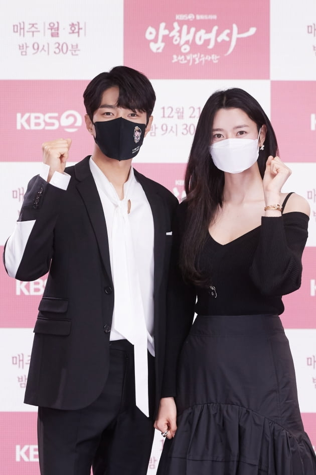 '암행어사' 배우 김명수(왼쪽)와 권나라/ 사진=KBS2 제공