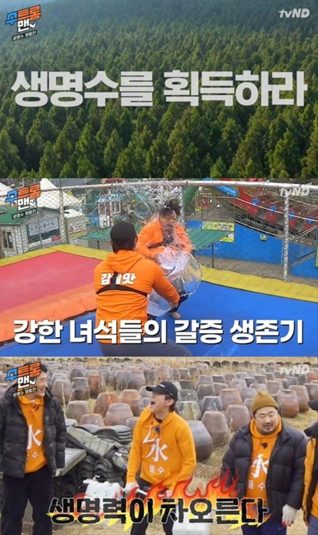 '수트롱맨' / 사진 = tvN D 제공