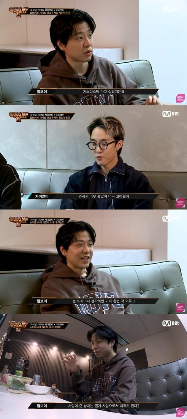'쇼미9' 비하인드/ 사진=Mnet 유튜브 캡처