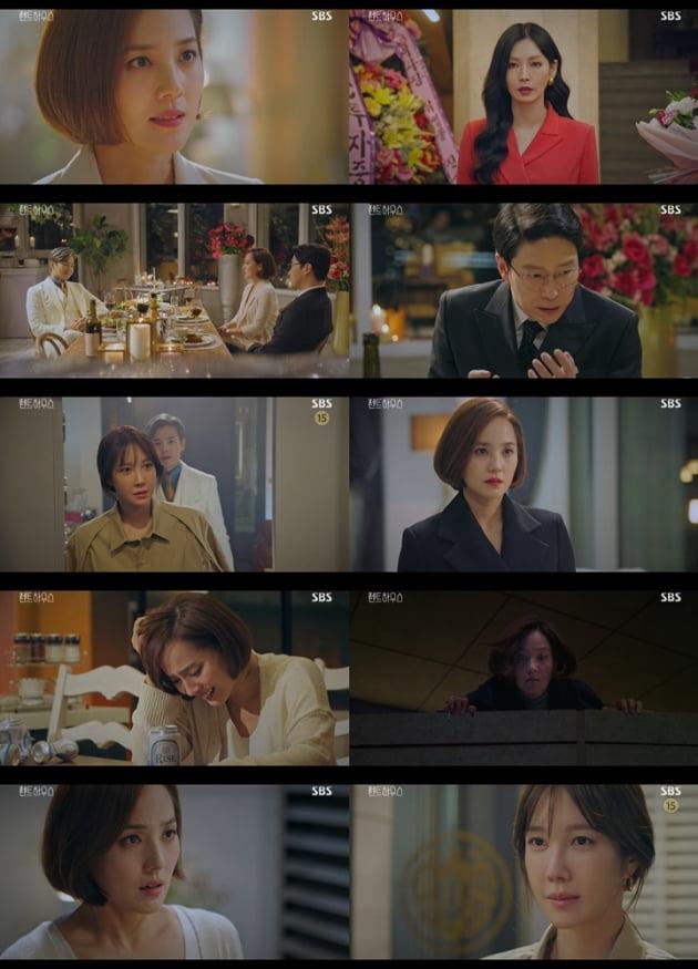 '펜트하우스' 16회/ 사진=SBS 제공