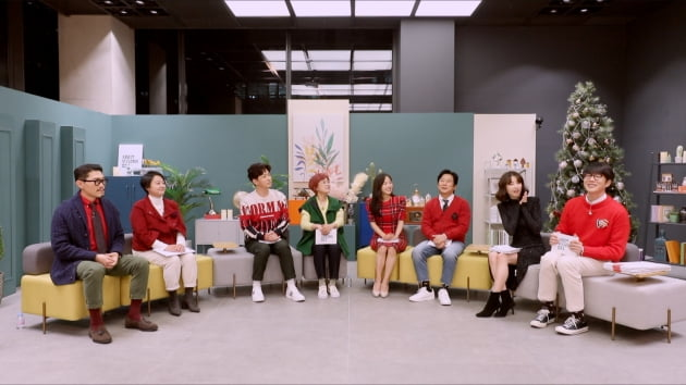 '서울집' 예고/ 사진=JTBC 제공