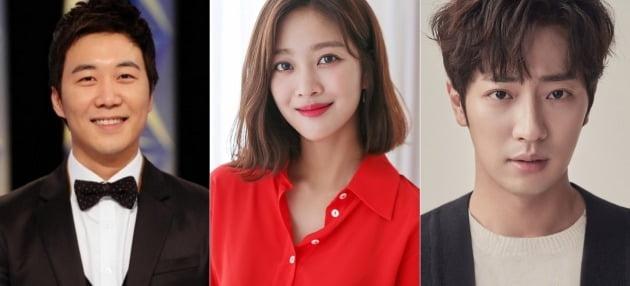 도경완 아나운서(왼쪽부터), 배우 조보아, 이상엽이 '2020 KBS 연기대상' MC를 맡았다. / 사진제공=KBS, 싸이더스HQ, 웅빈이엔에스