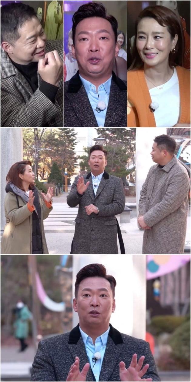 개그맨 박준형이 'TV는 사랑을 싣고'에 출연한다. / 사진제공=KBS
