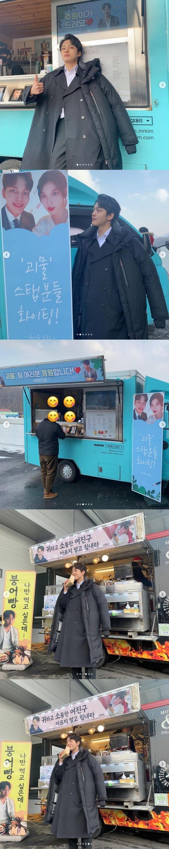 여진구가 아이유의 간식차 선물을 인증했다. / 사진=여진구 인스타그램