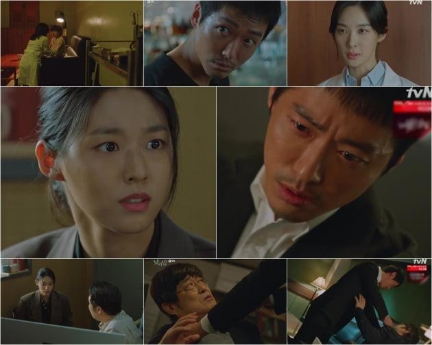 '낮과 밤' 8회/ 사진=tvN 제공