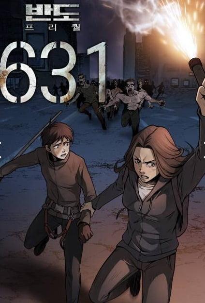 '반도 프리퀄 631'이 공개된다. / 사진제공=스튜디오앤뉴