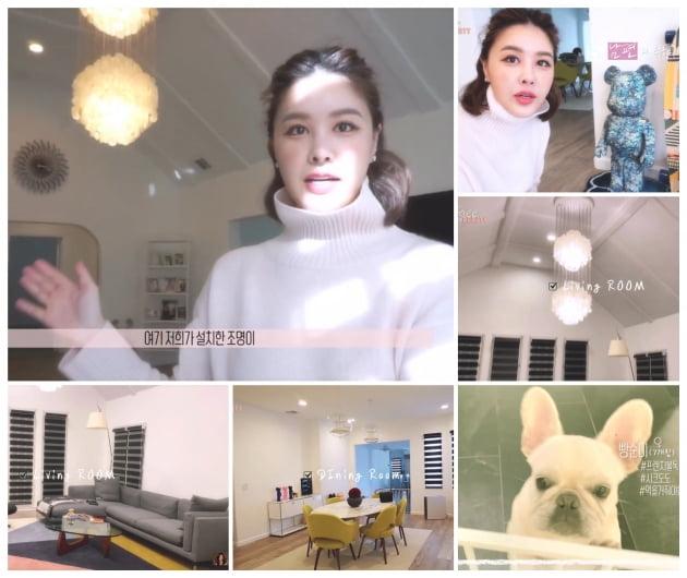 박은지 유튜브 영상