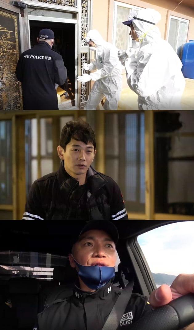 '바다경찰2' 온주완 / 사진 = MBC에브리원 제공