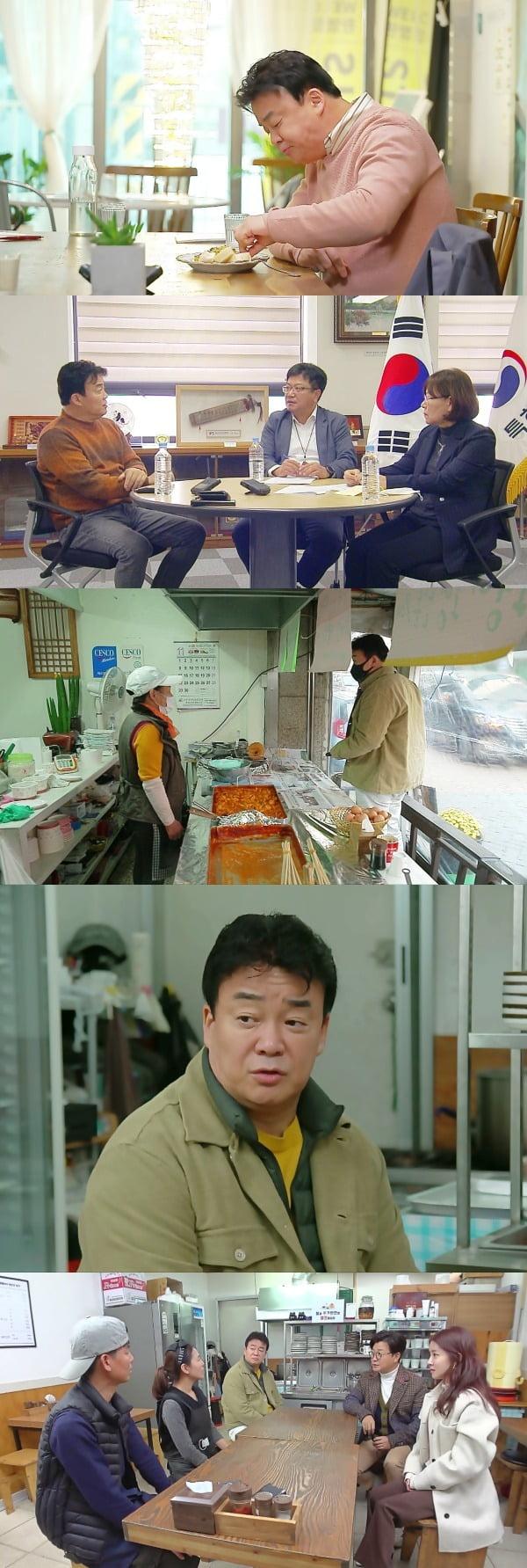 '백종원의 골목식당'이 힘든 시기에도 계속해서 사업을 확장해 나가는 가게부터 도움의 손길이 필요한 가게들의 소식을 전한다. / 사진제공=SBS