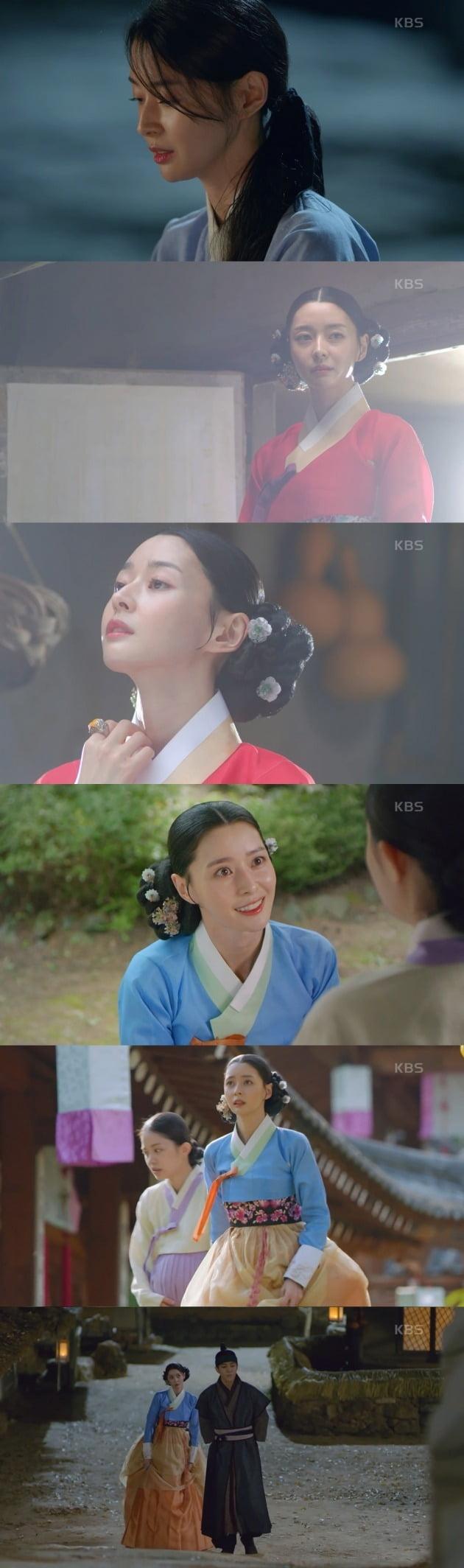 사진=KBS '암행어사' 방송 화면.