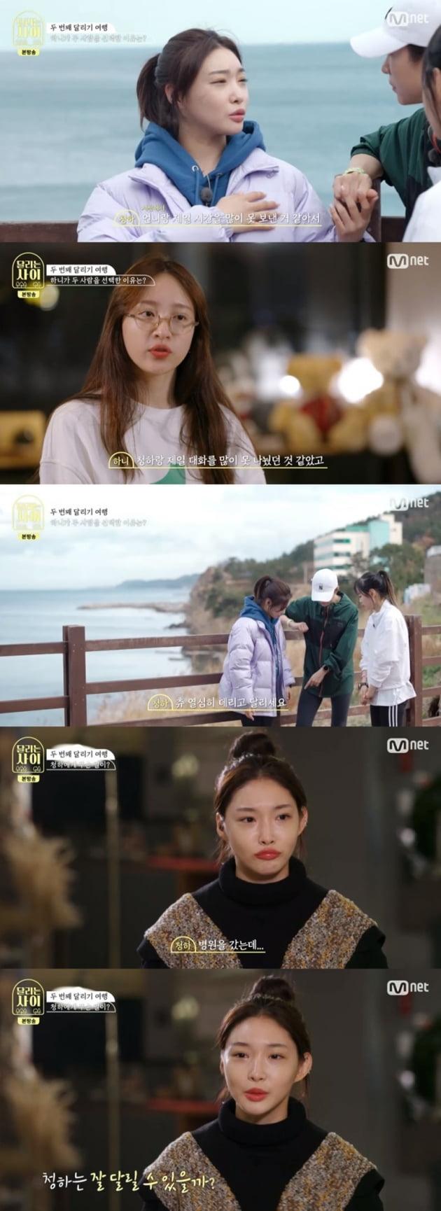 '달리는 사이' / 사진 = Mnet 영상 캡처