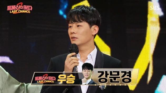 가수 강문경 / 사진 = SBS '트롯신이 떴다' 방송화면