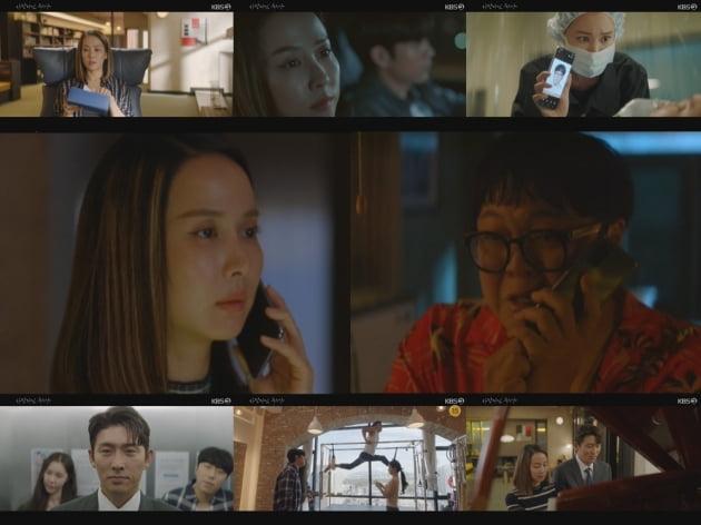 '바람피면 죽는다' 7회/ 사진=KBS2 제공