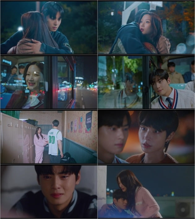 사진= tvN '여신강림' 방송 화면.