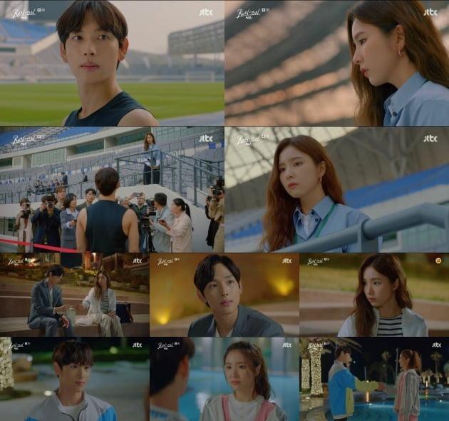 사진= JTBC '런온' 방송 화면.