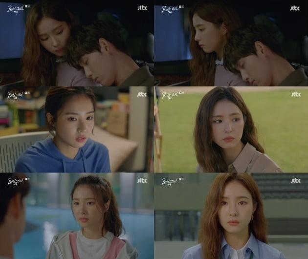 '런 온' 신세경의 활약이 눈길을 끈다. / 사진=JTBC '런 온' 캡처