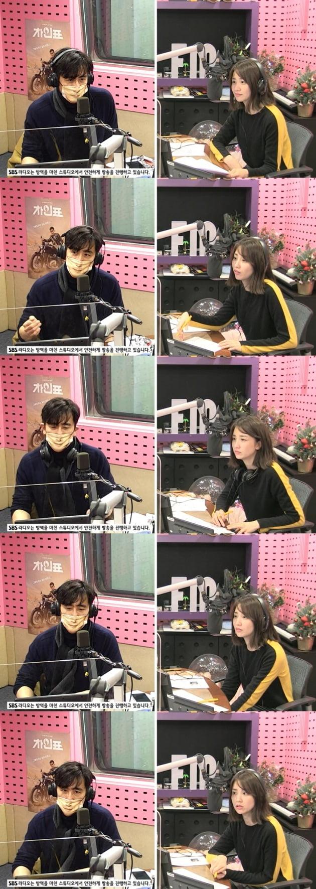사진=SBS라디오 '씨네타운' 보는 라디오 캡처