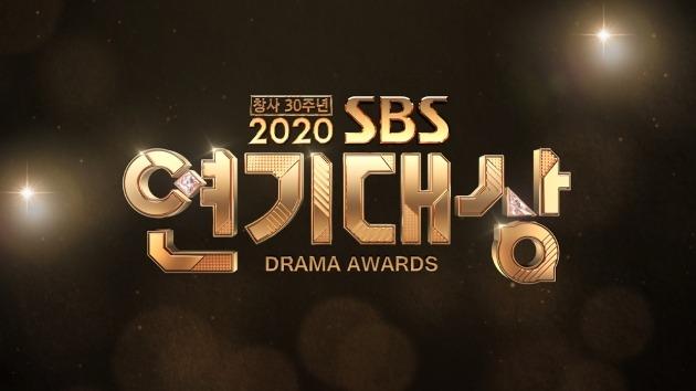 '2020 SBS 연기대상' / 사진=SBS 제공