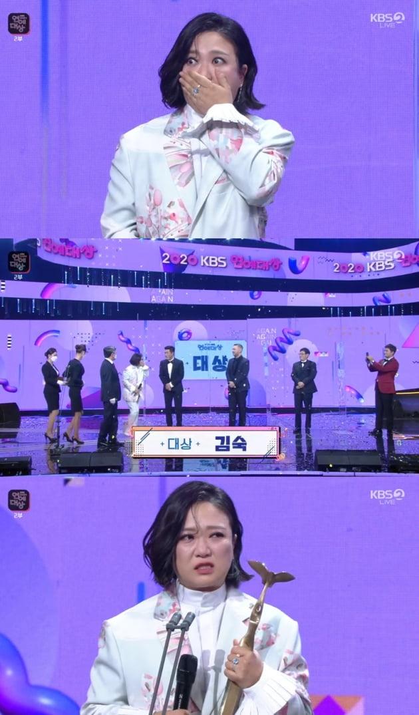 '2020 KBS 연예대상' / 사진 = KBS 영상 캡처