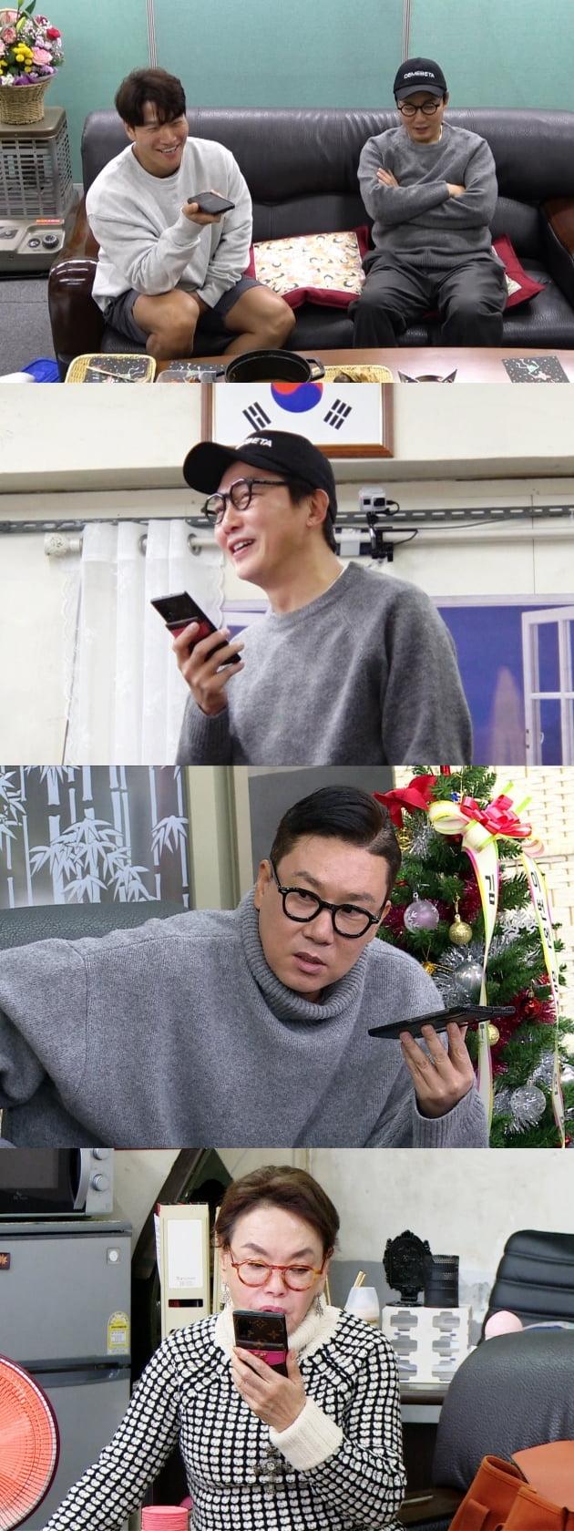 /사진 = SBS '미운우리새끼' 제공