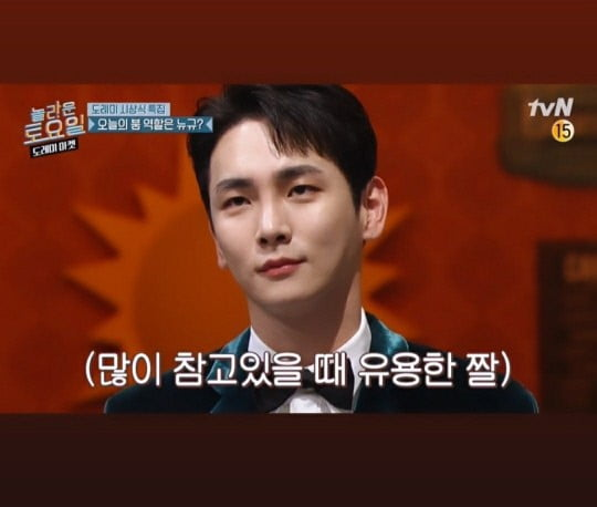 /사진-태연 인스타그램 캡처