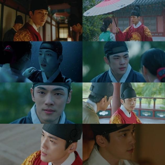 /사진=tvN 토일드라마 '철인왕후' 방송화면