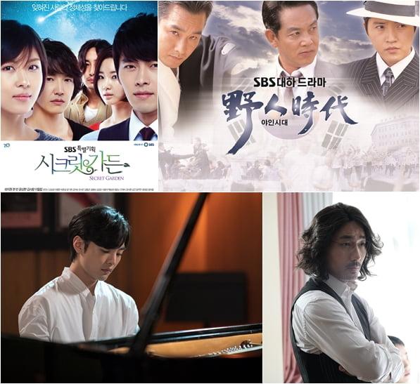 '2020 SBS 연기대상' 스페셜무대/ 사진=SBS 제공